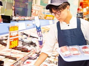 MEGAドン・キホーテ 名古屋本店の画像・写真
