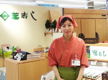 株式会社芝寿しの画像・写真