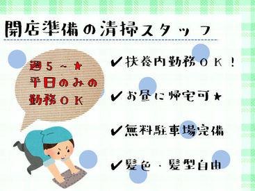 株式会社コンダの画像・写真