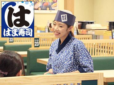 はま寿司 山鹿鹿本店の画像・写真