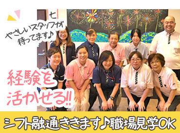 桜中央ケアセンターそよ風 (株式会社ユニマット リタイアメント・コミュニティ)の画像・写真