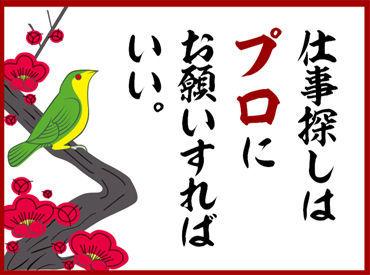 株式会社綜合キャリアオプション  【2801CU1124GA★1-20】の画像・写真