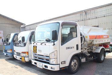日興石油株式会社 産業燃料センターの画像・写真