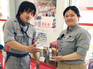 ジェームス磐田店の画像・写真