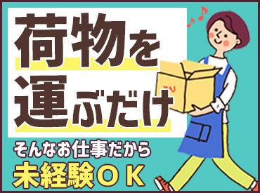 タケダ株式会社 多摩事業所の画像・写真