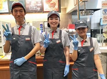 モスバーガー 浜松高丘エンチョー店の画像・写真