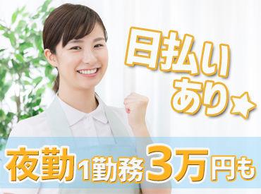 東京建物スタッフィング株式会社 戸田エリア/01の画像・写真