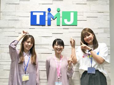 株式会社TMJの画像・写真