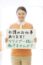 ツクイ桂上野【2457】の画像・写真