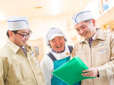 株式会社セイミヤの画像・写真