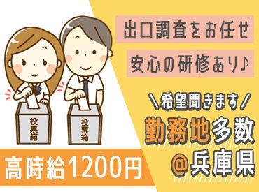 株式会社シミズオクト 大阪支店【002】の画像・写真