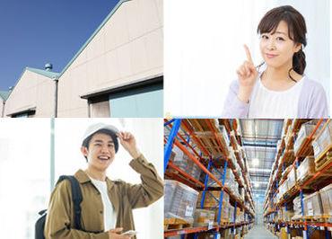 キャリアロード株式会社 渋谷事業所  ※勤務地:横浜市鶴見区エリアの画像・写真