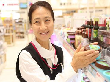 イオン大和郡山店 イオンリテール(株)の画像・写真