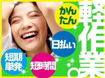 株式会社バイトレ【MB810907GT18】の画像・写真