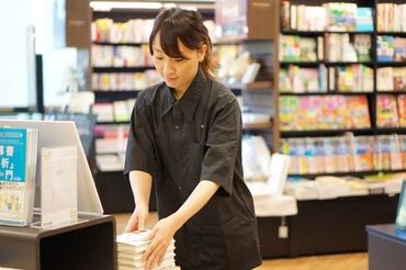 株式会社TSUTAYA (TSUTAYA)の画像・写真