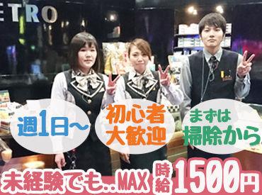 メトロ 東和田店の画像・写真
