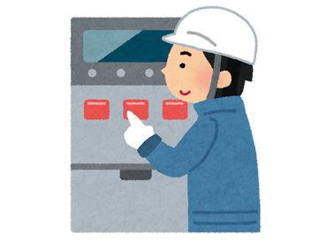 株式会社日本コンコードシステム 米子支社の画像・写真