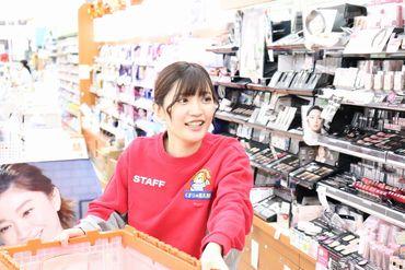 くすりの福太郎 西早稲田店 ※2021年5月下旬OPENの画像・写真