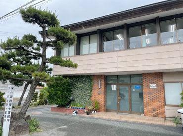 株式会社ヨネカワ(米川收税理士事務所)の画像・写真