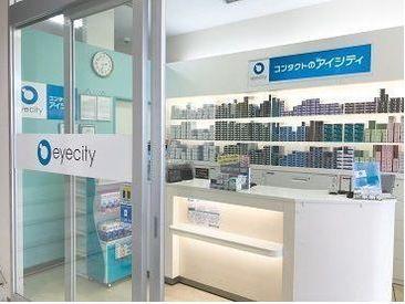 アイシティ 小田原ダイナシティイースト店の画像・写真