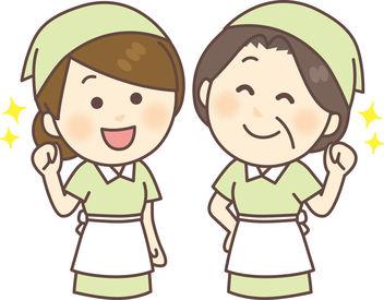 伸和興業株式会社 ※勤務地:吹田サービスエリアの画像・写真