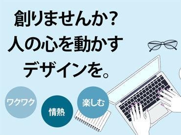 株式会社東和広告システム ※桐生本社の画像・写真