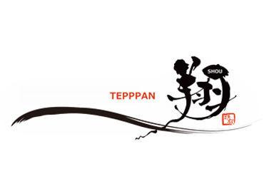 TEPPPAN翔の画像・写真