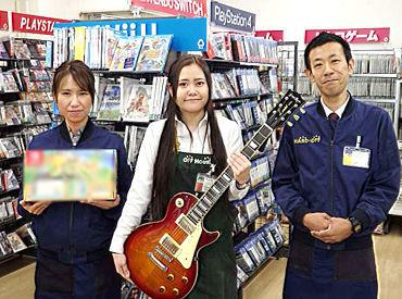 株式会社ハードオフコーポレーション パワーセンター松阪店の画像・写真