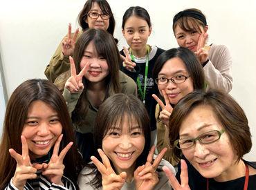 アップセルテクノロジィーズグループ 福岡支店の画像・写真