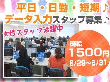 株式会社埼玉電算センター 川越DECの画像・写真