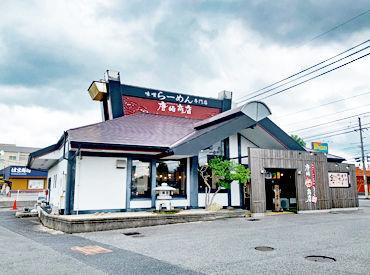 唐崎商店の画像・写真