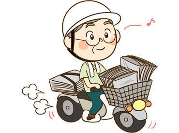 福井新聞武生北販売店の画像・写真