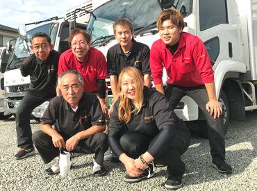 アイゼンライン株式会社 福岡営業所の画像・写真