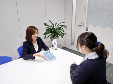 イオンクレジットサービス株式会社 新潟支店の画像・写真