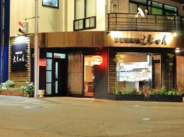 鉄板居酒屋大ちゃん 光町店の画像・写真
