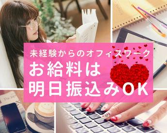 株式会社オープンループパートナーズ 所沢エリア (お仕事No.pikcp00)の画像・写真