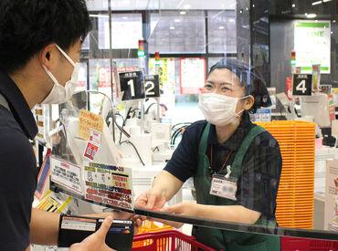 オオゼキ 戸越公園店の画像・写真