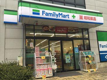 昭和薬品株式会社の画像・写真