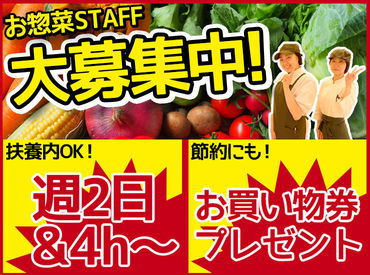 マミーマート BH行田店 [彩裕フーズ株式会社] の画像・写真