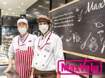 マックスバリュ深川店の画像・写真