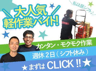 株式会社湧川商会の画像・写真