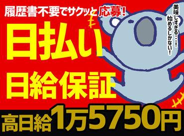 ファミリー引越センター株式会社 神奈川支店の画像・写真