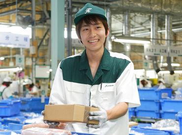 湖南工業株式会社の画像・写真