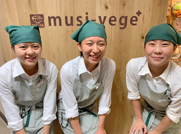 musi-vege+ 堺プラットプラット店の画像・写真