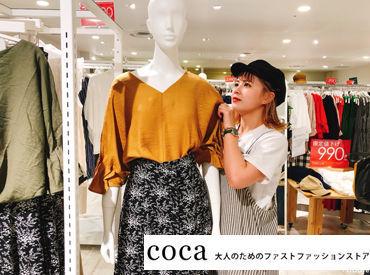 coca 町田モディ店の画像・写真