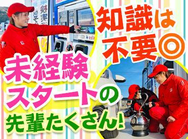 コスモ石油セルフしおだ野 (認証工場)の画像・写真