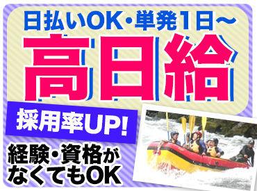 株式会社ベストサービス横浜の画像・写真