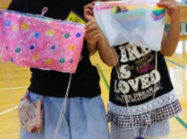 稲敷市 沼里地区児童クラブ(株式会社アンフィニ)の画像・写真