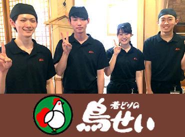 鳥せい 札幌琴似店の画像・写真