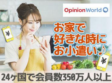 Survey Sampling International, LLC(サーベイ・サンプリング・インターナショナル) 富士エリアの画像・写真
